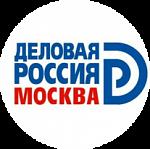 B2B предложение - Будунов Шамиль Залимханович